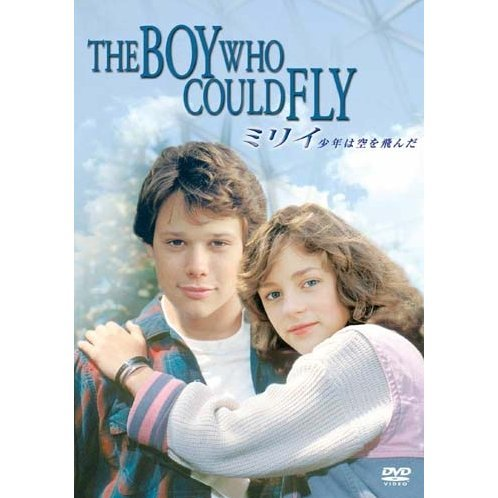 The Boy Who Could Fly [Limited Pressing]