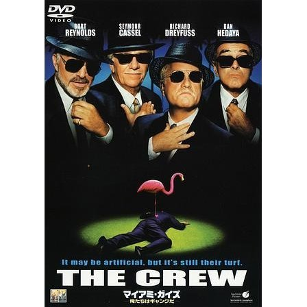 The Crew [Limited Pressing]