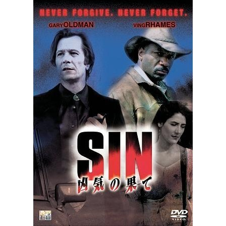 Sin [Limited Pressing]