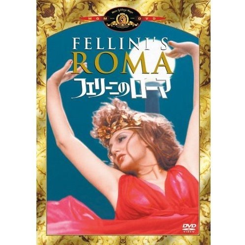 Fellini Roma [Limited Pressing]