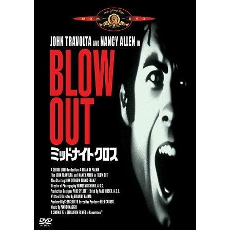 Blow Out [Limited Pressing]