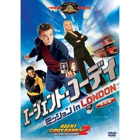 Agent Cody Banks 2: Destination London [Limited Pressing]