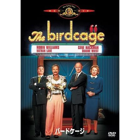 The Birdcage [Limited Pressing]