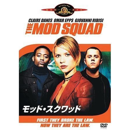 Mod Squad [Limited Pressing]