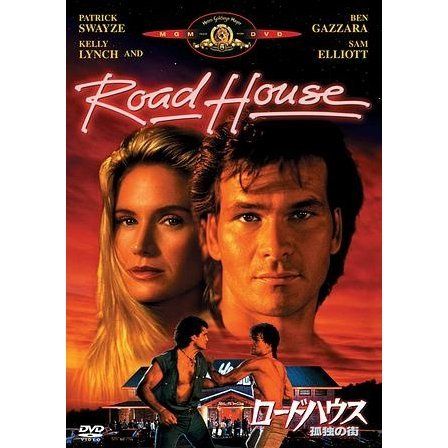 Roadhouse [Limited Pressing]