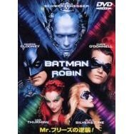 Batman & Robin [Limited Pressing]