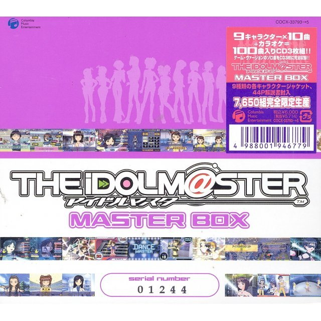 The Idolmaster Complete CD Box [Limited Edition]