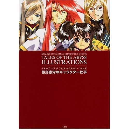 Tales of the Abyss Illustrations Kosuke Fujishima's Character Works