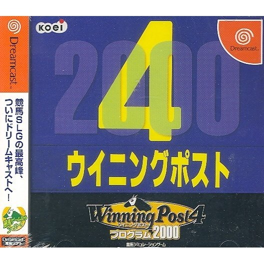 Winning Post 4 Program 2000