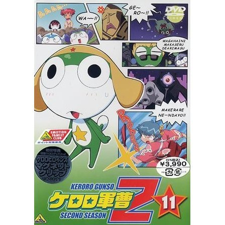 Keroro Gunso 2nd Season Vol.11