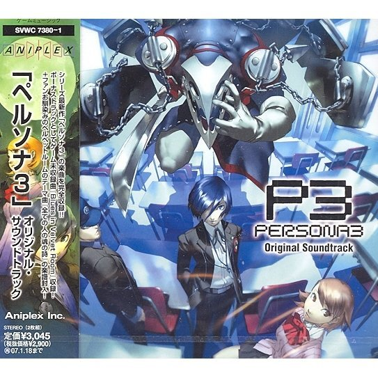 Persona 3 Original Soundtrack