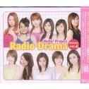 Hello! Project Radio Drama Osaka-hen 4 [Limited Edition]