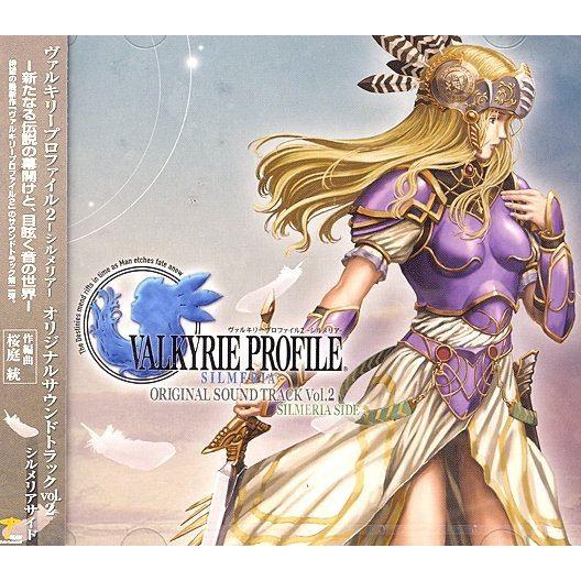 Valkyrie Profile 2: Silmeria Original Soundtrack Vol.2