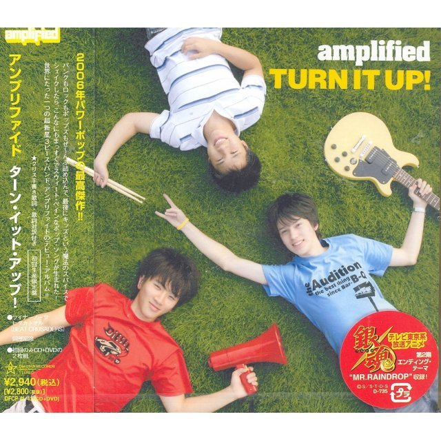 Turn It Up! [CD+DVD Limited Edition]