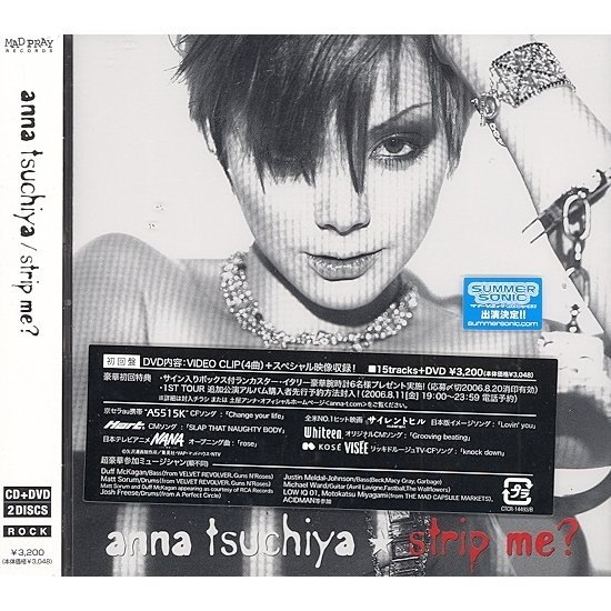 Strip Me [CD+DVD]