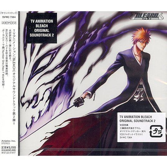 Bleach Original Soundtrack 2