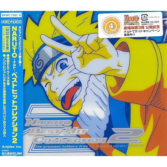 Naruto Best Hit Collection 2 [CD+DVD Limited Edition]