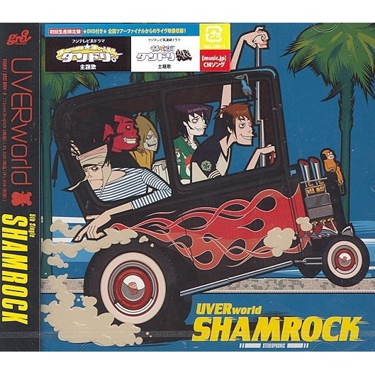 Shamrock [CD+DVD Limited Edition]