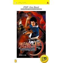 Tenchi no Mon / Heaven Key Earth Gate (Chinese Version) (PSP the Best)