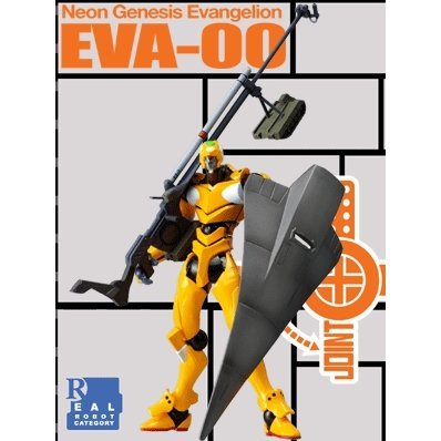 Revoltech Series No. 005 - Neon Genesis Evangelion Non Scale Pre-Painted PVC Figure: EVA-00 Proto Type (Re-run)