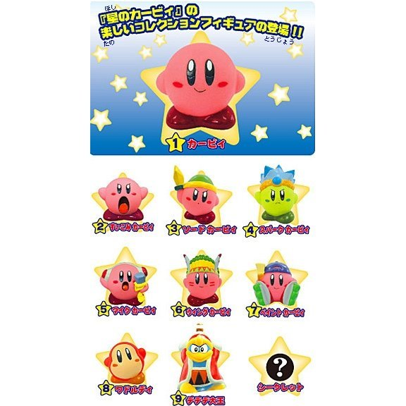 Hoshi no Kirby Candy Toy