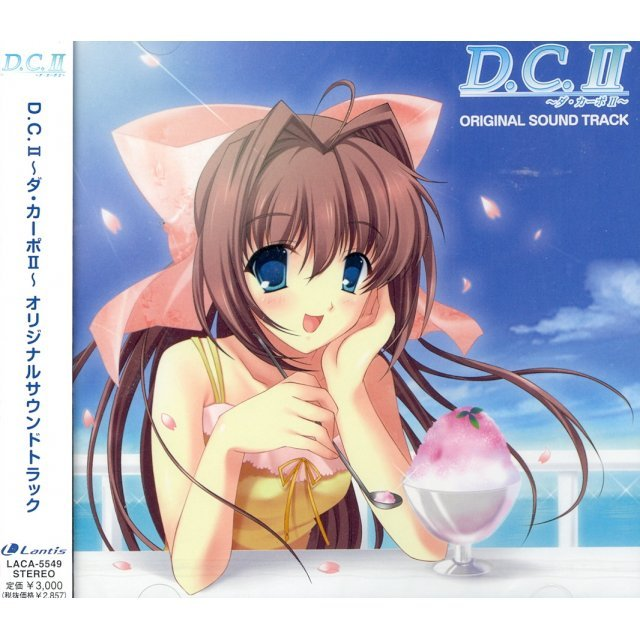 D.C.P.S. Da Capo II Original Soundtrack