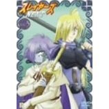 Slayers Next Vol.3