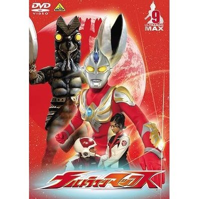 Ultraman Max Vol.9