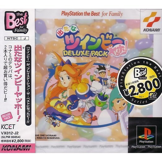 Detana TwinBee Yahoo! Deluxe Pack (PlayStation the Best)