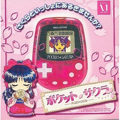 Pocket Sakura LCD Game