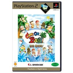 Come on Baby (PlayStation2 Big Hit Series)
