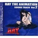 Ray The Animation Soundtrack Vol.2