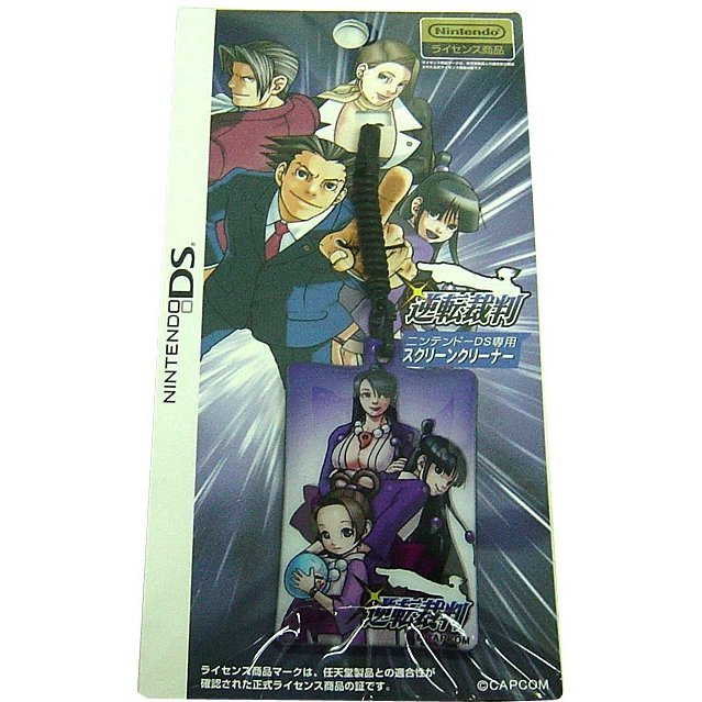 Phoenix Wright / Gyakuten Saiban Screen Cleaning Strap - Ayasatohimai