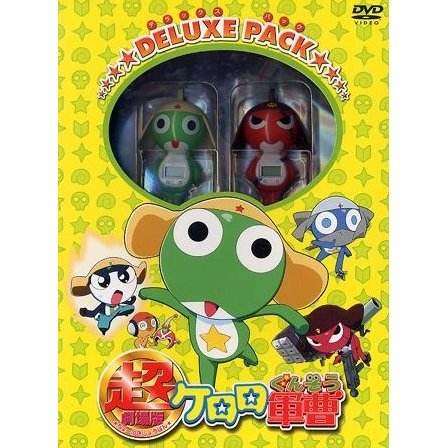Keroro Gunso Deluxe Pack [Limited Edition]