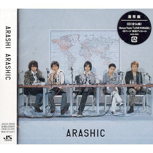 J-Pop - Arashic (Arashi)