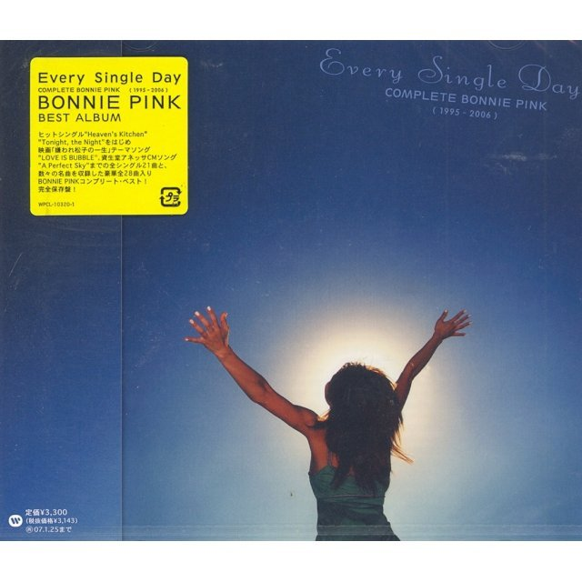 Every Single Day - Complete Bonnie Pink (1995-2006)