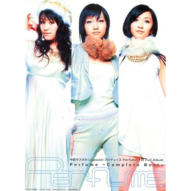 Perfume Complete Best [CD+DVD Limited Edition]