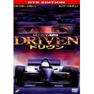 Driven [Limited Pressing]