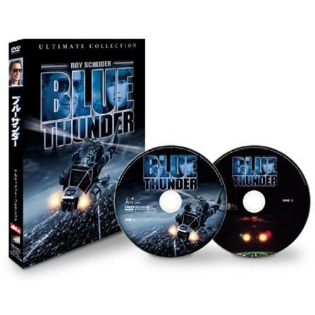 Blue Thunder Ultimate Edition