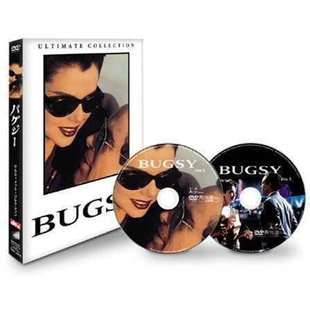 Bugsy Ultimate Edition