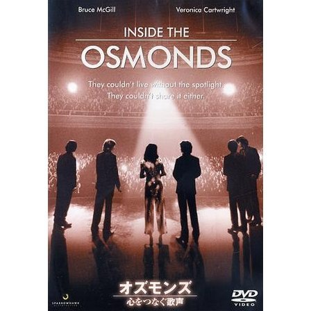 Inside The Osmonds