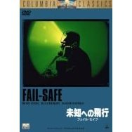 Fail Safe [Limited Pressing]