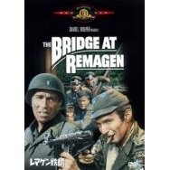 The Bridge At Remagen [Limited Pressing]