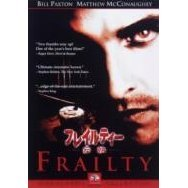 Frailty Special Commentary Edition [Limited Pressing]