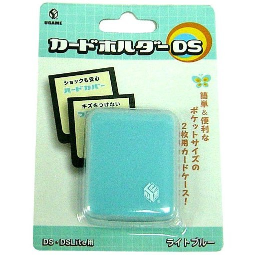 Card Holder Case DS - light blue