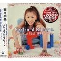 Natural Breeze Kahala Best 1998-2002 [Limited Edition]