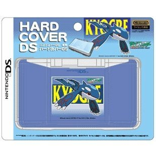Hard Cover DS (Kaioga)