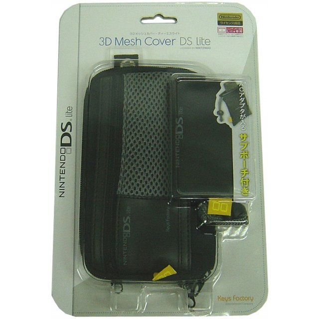 3D Mesh Cover DS Lite (black)