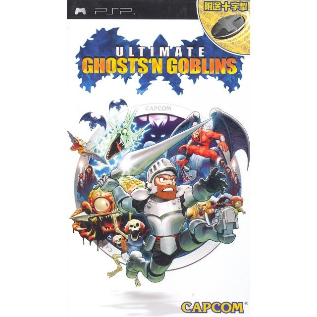 Ultimate Ghosts 'n Goblins (English language Version)