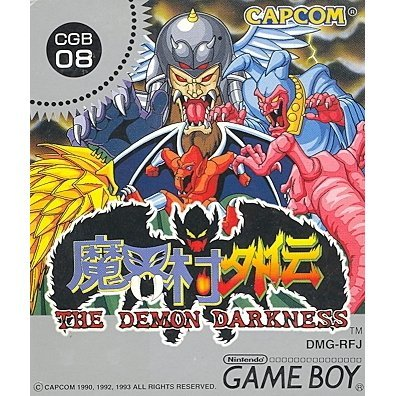Makai-Mura Gaiden: The Demon Darkness